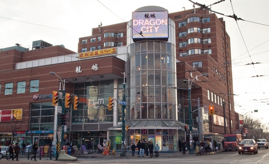 Dragon City Mall at Dundas and Spadina in Toronto.