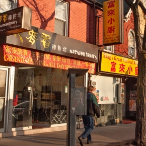 Toronto's Chinatowns, the Music Garden and a Film Short