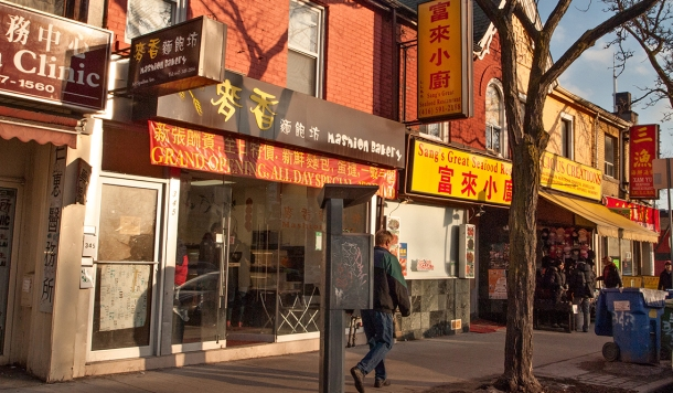 Spadina restaurants cr