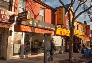 Chinese restaurants on Spadina Ave in Toronto.