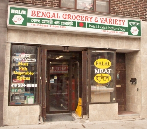 Bengali storefront grocery store in Toronto.