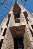 Triangle design of Robarts Library, U of T.