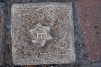 Star of David tile.