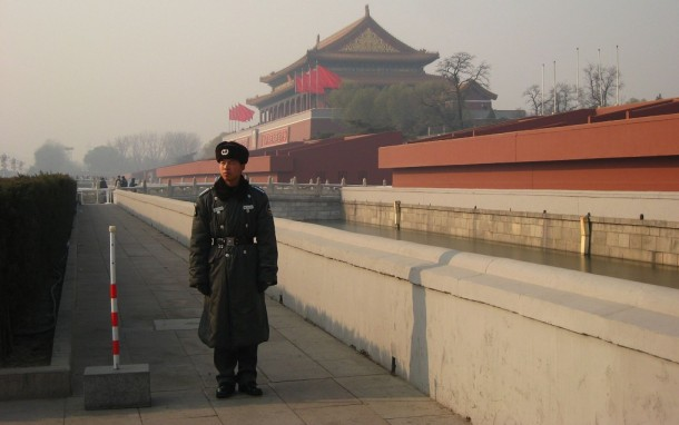 Guard at Tianamen Square.