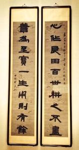 Hanging scrolls.