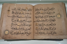 Arabic calligraphy in book.
