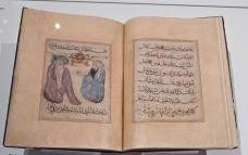 Illustrated Arabic book.