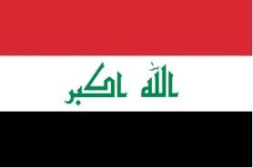 Iraqi flag.