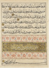Naskh calligraphy style