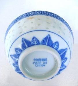 Chinese rice bowl.