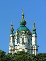 St. Andrew's Church, Kiev, The Ukraine.