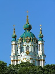 St. Andrew's Church, Kiev, The Ukraine.