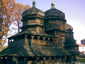 St George's Church, Galicia, western Ukraine