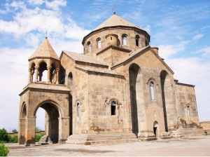 St Hripsime Church, Armenia
