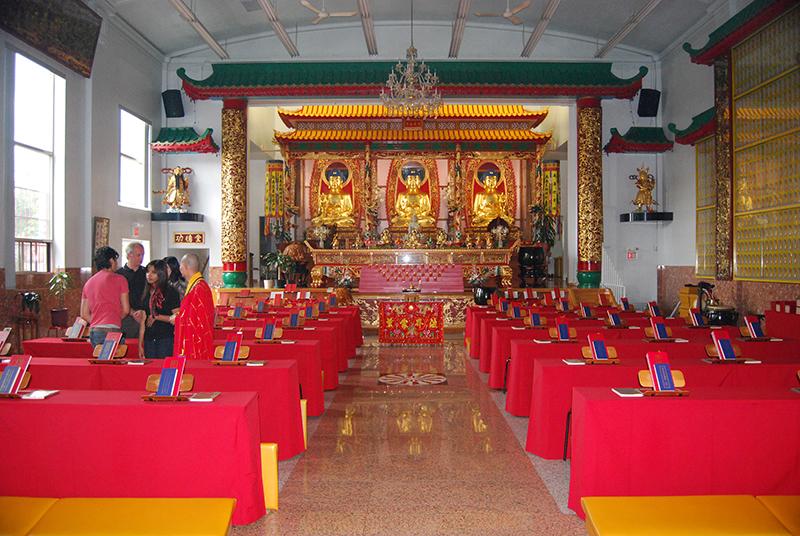 Ching Kwok Shrine Room.