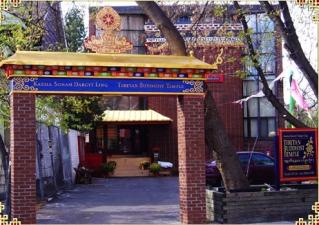 Karma Sonam Dargye Ling temple.