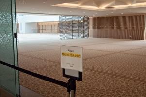 Entrance to prayer room, Ismaeli Centre, Toronto.