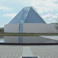 Ismaeli Centre, Toronto.