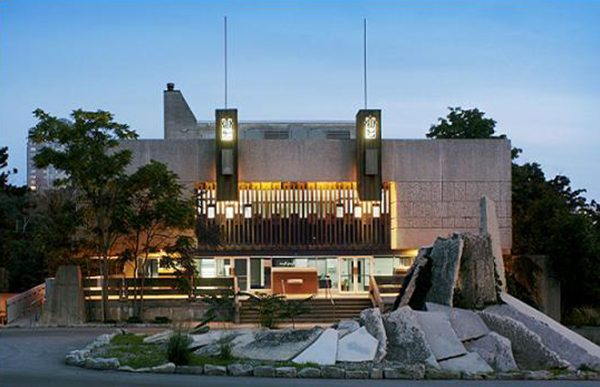 Noor Cultural Centre.