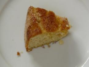 Bitter Almond Cake