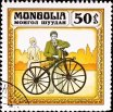 6662395-mongolia-circa-1982-postage-stamp-shows-vintage-bicycle-circa-1982