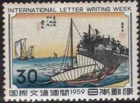 Japan_Stamp_in_1959_International_Letter_Writing_Week