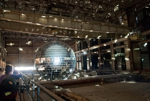 Mirror ball at the Hearn.