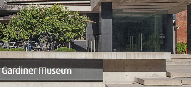 Gardiner museum entrance