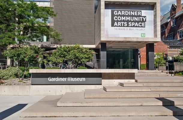 Gardiner Museum.
