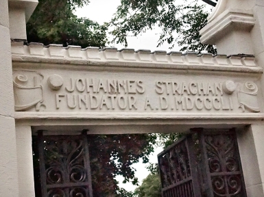 Inscription on Trinity Bellwoods gate.