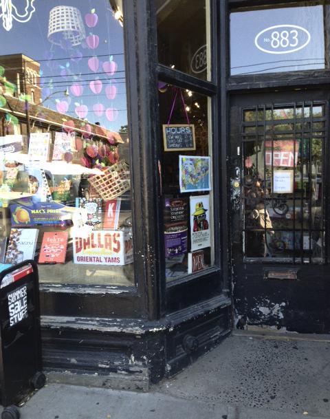Type bookstore entrance.